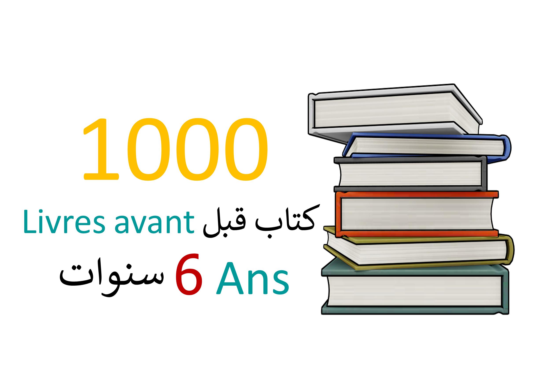 1000 livres avant 6 ans